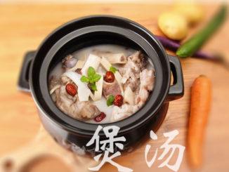 教你如何煲汤——既养生,又暖身